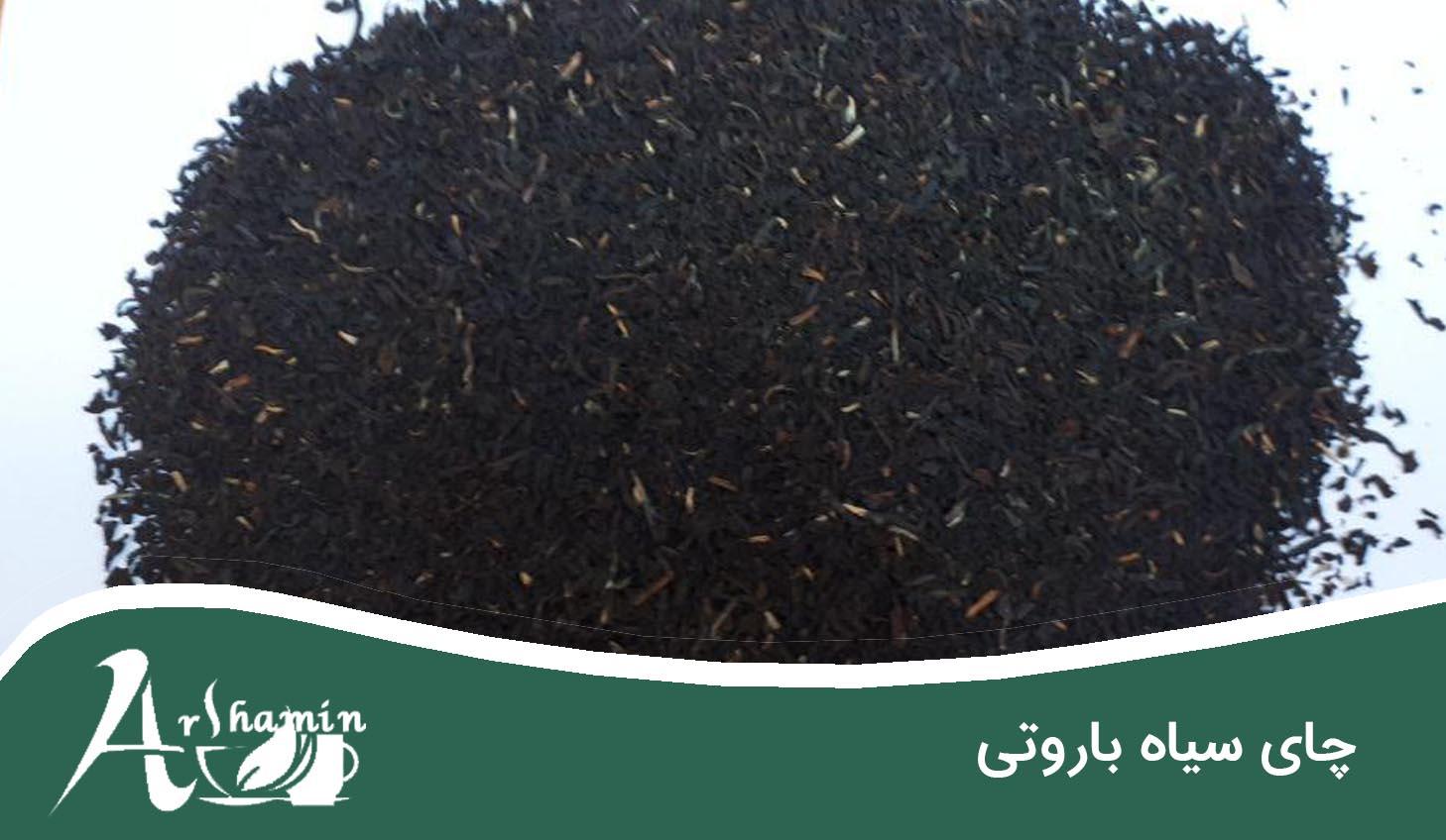 چای سیاه باروتی