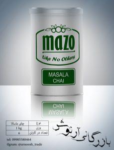 چای ماسالا mazo