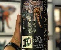 چای ماسالا 1750