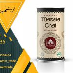 چای ماسالا کلاسیک تاج محل