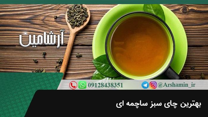 بهترین چای سبز ساچمه ای