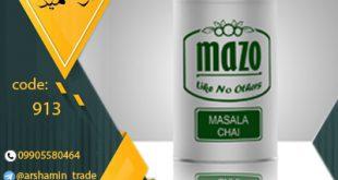 چای ماسالا مازو