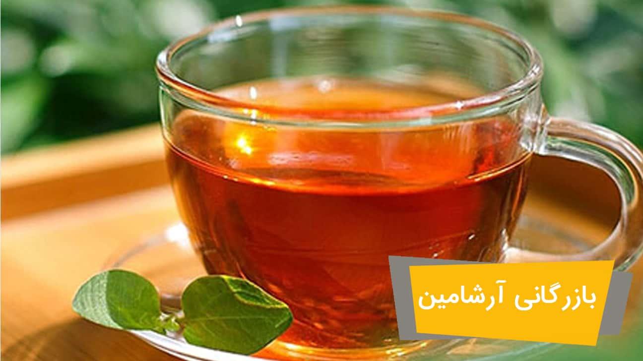 چای خارجی دوغزال