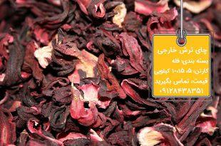 قیمت چای ترش خارجی نیجریه در بازار