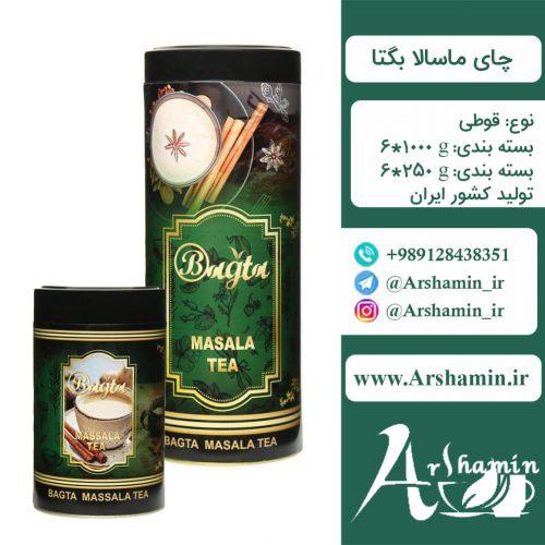 mazo قیمت چای ماسالا