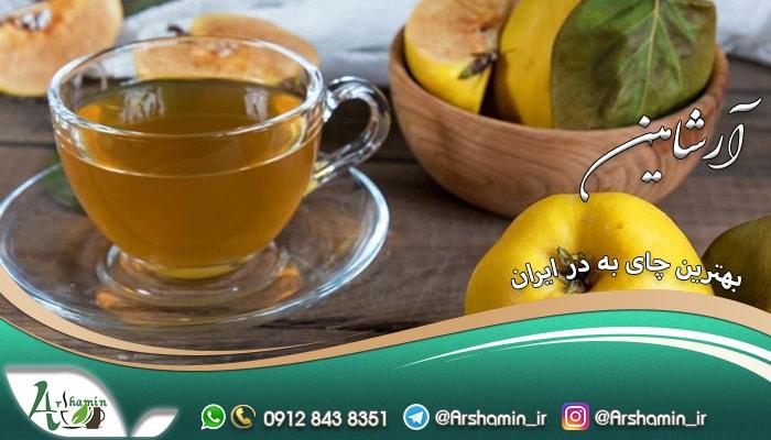 بهترین چای به در ایران