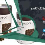 قیمت چای اولانگ تکسو
