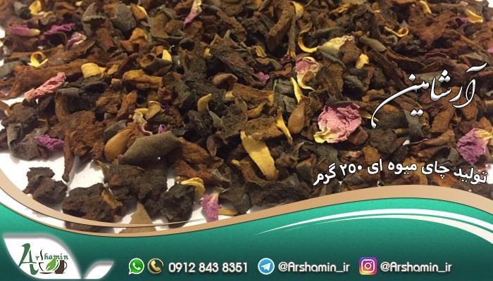 تولید چای میوه ای 250 گرم