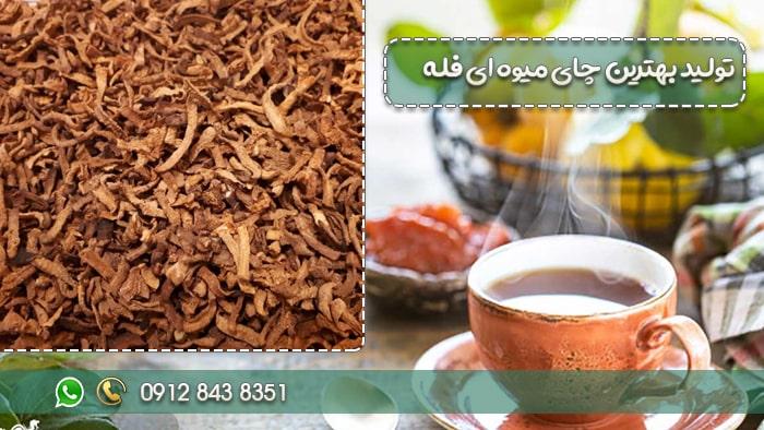 تولید بهترین چای میوه ای فله