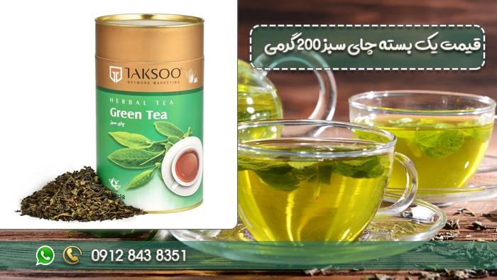 قیمت یک بسته چای سبز